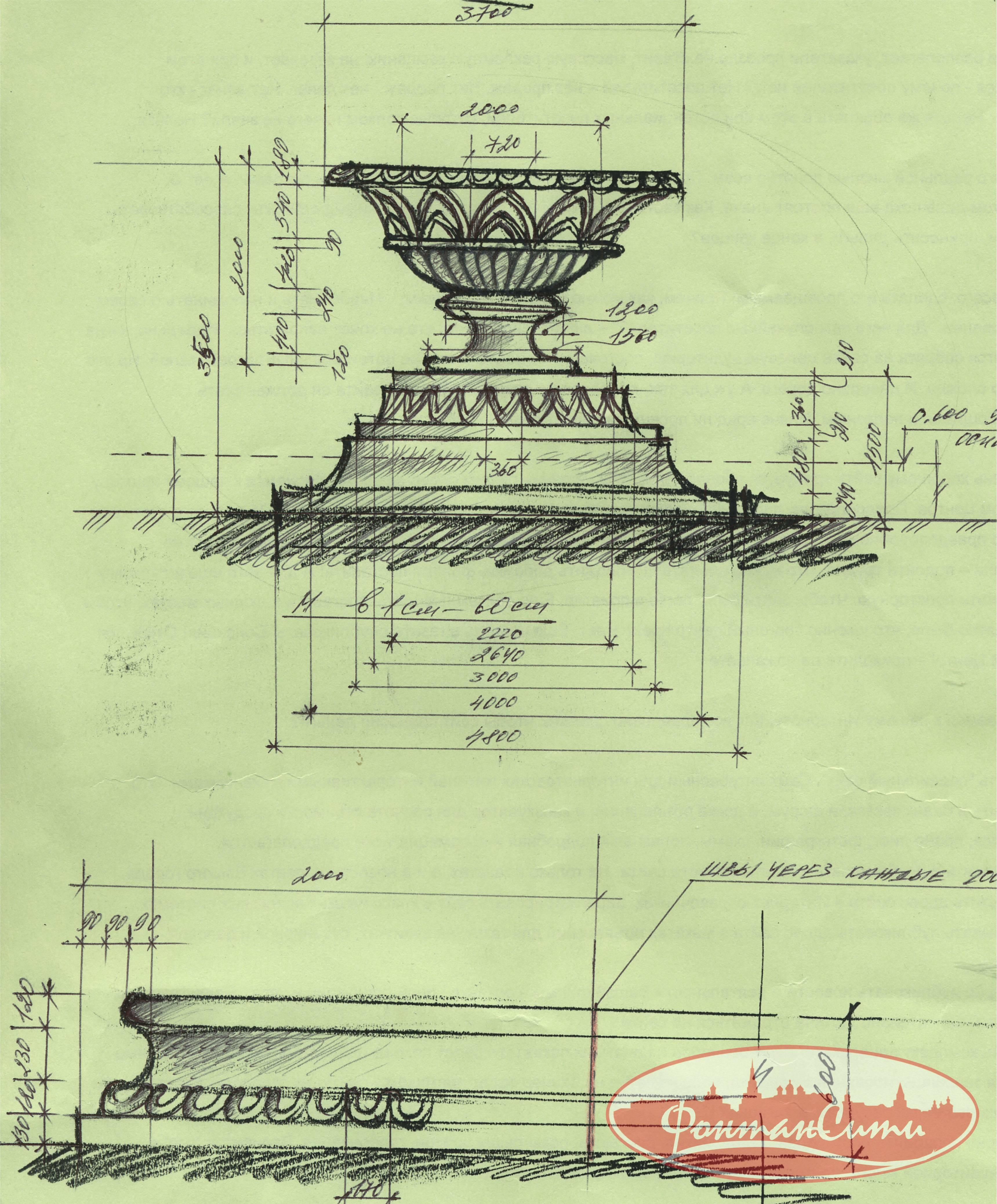 Светомузыкальный фонтан в парке имени 60-летия нефти татарстана г. Альметьевск